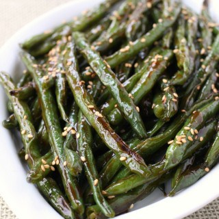 Roasted Asian Green Beans