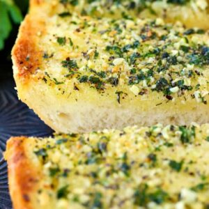 Classic Garlic Bread Recipe